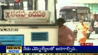 Telugu News - Kadapa APSRTC Fake Tickets Scam (TV5)