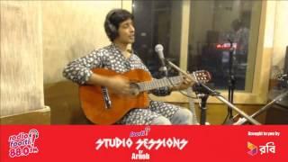 Arnob - Hariye giyechi | Best of Robi presents Foorti Studio Sessions