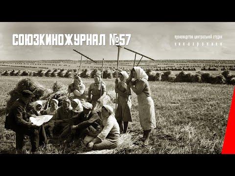 Военная кинохроника Третьего Рейха ( Русский фронт