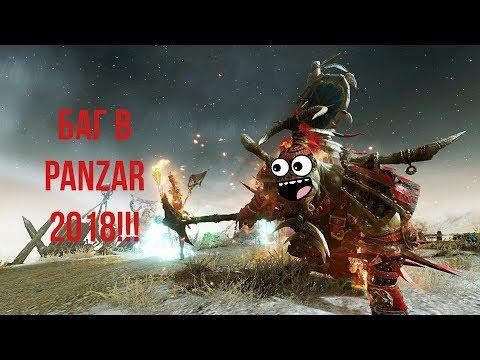 видео: Баг в panzar 2018!!!