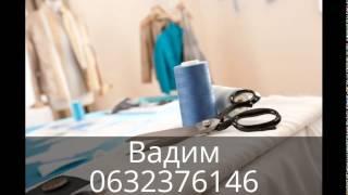 видео Ателье Наталии Мельниковой | Пошив одежды в центре Москвы