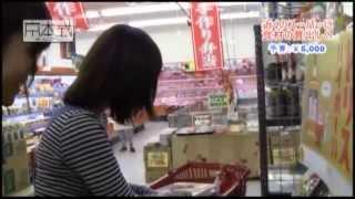 京本式Vol.1キャンプ編 -10 京本有加 動画 28