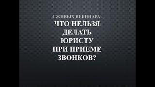 Доход с 1 офиса от 450 000 руб. Юридический бизнес с нуля.
