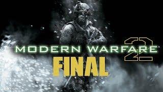 Call of Duty: Modern Warfare 2 ნაწილი 7 / დასასრული