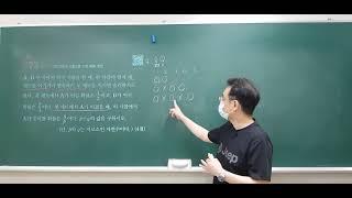 2. 확률(5) [확률과 통계 - 2022 마더텅 수능…