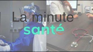 La Minute santé : DMLA, cataracte, glaucome ces maladies qu'il faut avoir à l'oeil