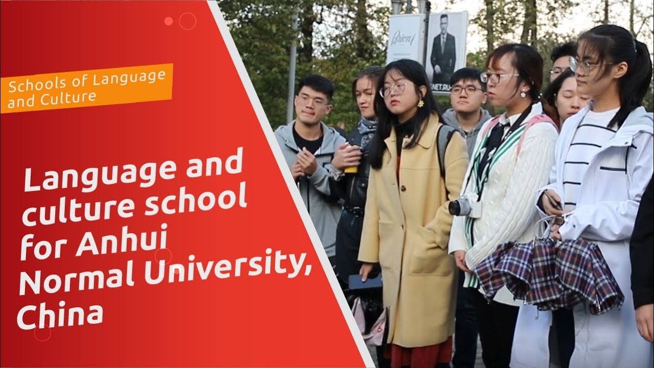 Language and culture school for Anhui  Normal University, China