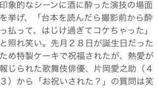 女優、藤原紀香(44)が4日、東京都内で行われたNHK BSプレミア...