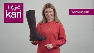 Зимняя коллекция. Обзор женских сапог 21605820