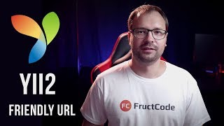 Уроки Yii2: Роутинг и Friendly URL (ЧПУ)