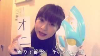 【おりりん編】全力で節分 折原みか 検索動画 22