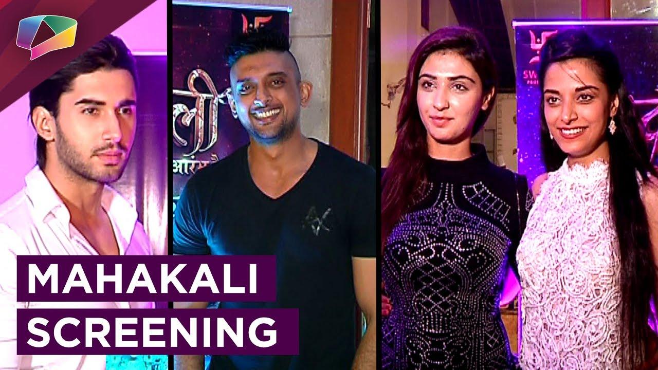 Mahakali First Episode Screening | Colors Tv