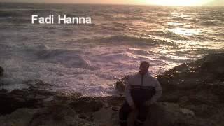 عاليانا يانا...من التراث السوري...عزف و غناء : فادي حنا