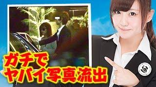 【ANRI】坂口杏里の現在、ガチでヤバイ写真流出【2ch】 セクシー女優へ...