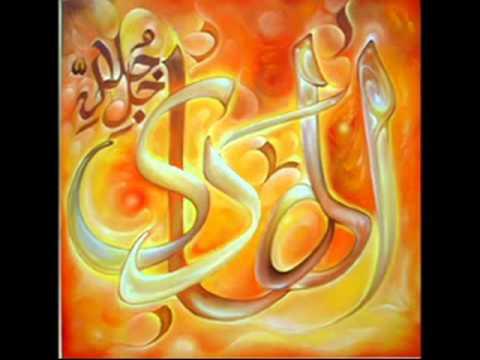 ASMA UL HUSNA TAMIL MUSLIM SONGS BY ZAINUL ABIDEEN FAIZI