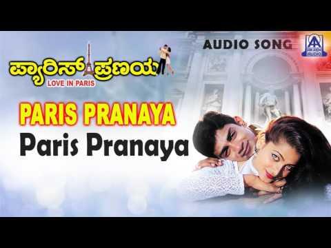 Paris Pranaya -