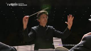 Michael Sanderling   Lucerne Symphony Orchestra - Rachmaninoff and Beethoven