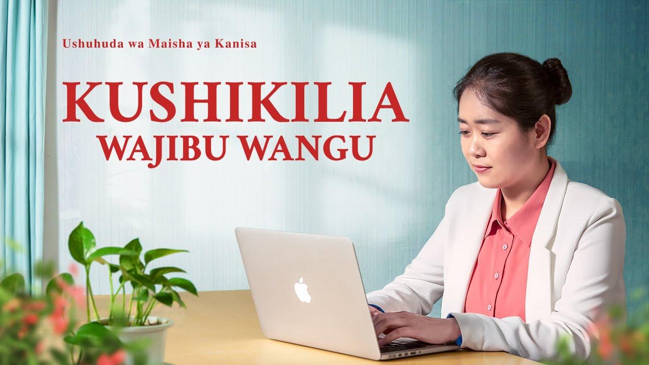 Ushuhuda wa Kweli 2020   Kushikilia Wajibu Wangu