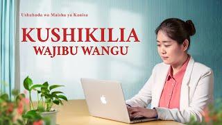 Ushuhuda wa Kweli 2020 | Kushikilia Wajibu Wangu