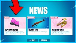 FORTNITE NEW INFANTRY RIFLE UPDATE! INFANTRY RIFLE GAMEPLAY! NEW FREE WRAP! FORTNITE BATTLE ROYALE!