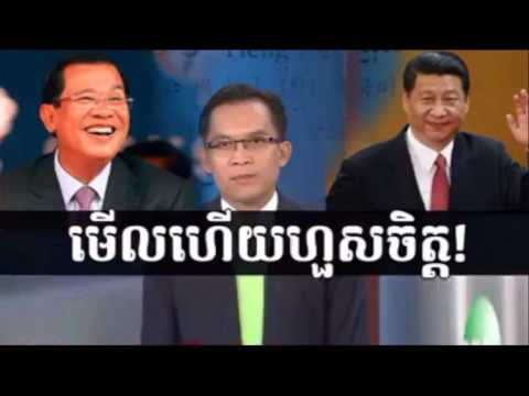 Cambodia News Today: RFI Radio France International Khmer Night Monday 06/05/2017