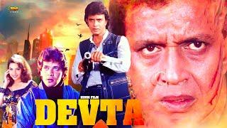 Mithun Chakraborty Full Action Bollywood Hindi Movie Full HD Bollywood Hindi Film