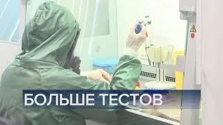 Часы и начало программы Вечерний новости (Первый канал, 01.05.2020)