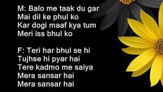 Itna to kehdo humse - Saheli - Full Karaoke