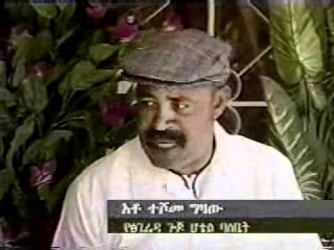 Ethiopian Roots