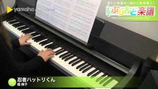 使用した楽譜はコチラ http://www.print-gakufu.com/score/detail/63512...