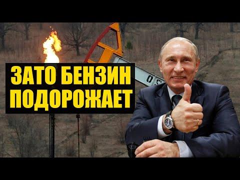 Россия начнет сжигать лишнюю нефть