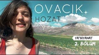 Dersim Gezisi Son Bölüm - Tunceli Gezi Vlog