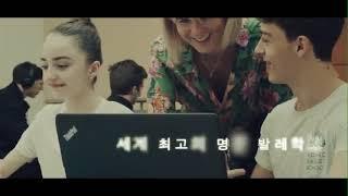 2019 로얄발레스쿨 코리아 홍보영상