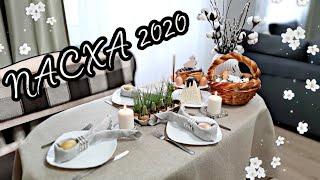 Пасха 2020/Сервировка Стола/Рецепты/Съедобная Корзина Для Яиц/Царская Творожная Пасха/Декор на Стол