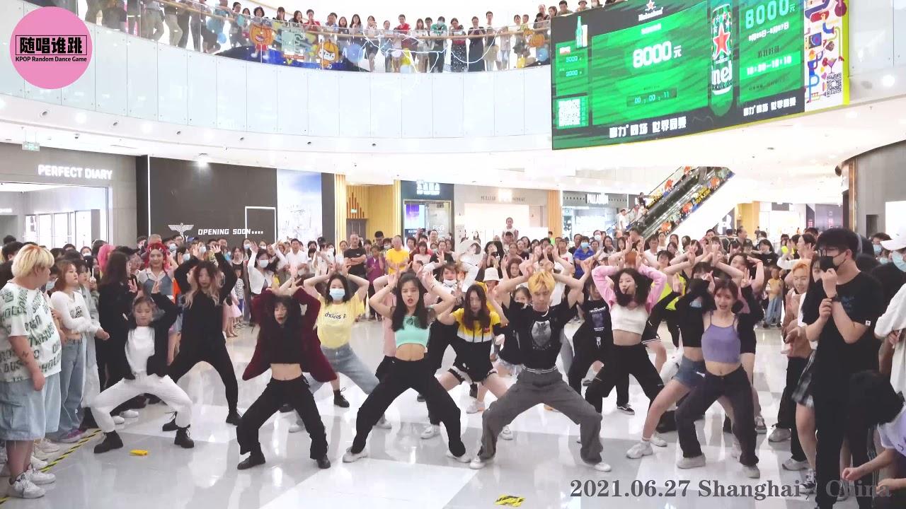 [KPOP Debut Song Play] 随唱谁跳上海站第10次 KPOP Random Dance Game in Shanghai China (10th) P1