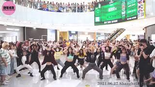 KPOP Debut Song Play 随唱谁跳上海站第10次 KPOP Random Dance Game in Shanghai China (10th) P1