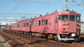 IRいしかわ鉄道 列車通過集 413系 415系 521系 681系