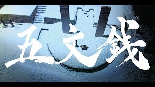 MOROHA縲御コ疲枚驫ュ縲弘fficial Music Video