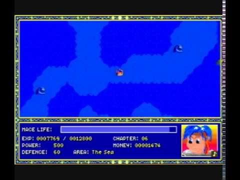 Avalon DOS RPG