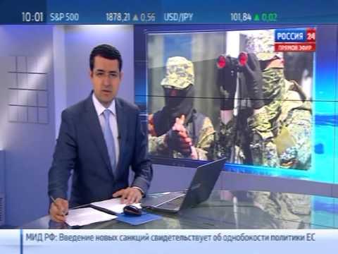 25-й кадр в выпуске новостей Россия 24 от 13.05.2014