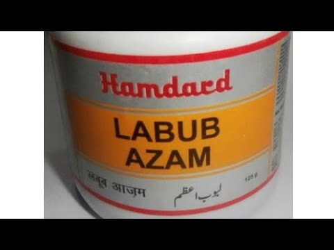 LABUB AZAM||Herbal Mineral Medicine for Male sex Problems||H