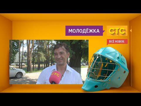 Молодёжка | Николай Добрынин о Бакиных