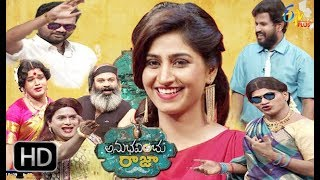 Anubhavinchu Raja |Varshini | 14th April 2018  | Full Episode 08 | ETV Plus