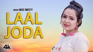 Laal Joda Miss Sweety Free MP3 Song Download 320 Kbps