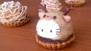 Hello Kitty Mont Blanc