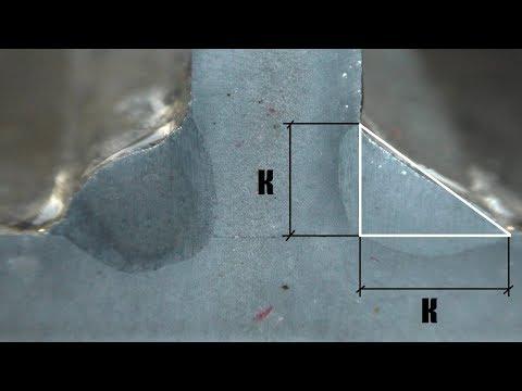 Как измеряется катет сварочного шва