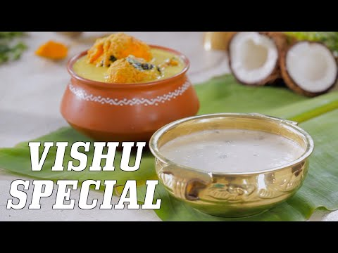 Vishu Special Recipes By Chef Kicha And His Mother | Mambazha Pulissery And Elaneer Payasam Recipe