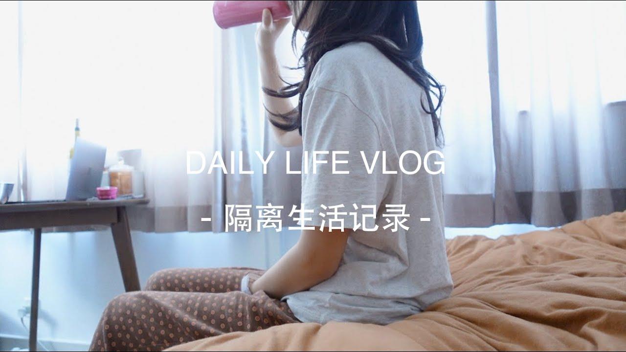 [SUB] VLOG 65 |Back HK Home|又回香港的日子