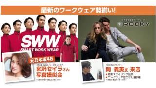 クロスワーカーイベントCM 11月26・27日 9:00~19:00 全商品10%...