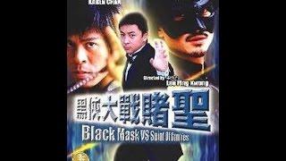 Чёрная маска против молодого игрока / Black Mask Vs. Gambling Mastermind
